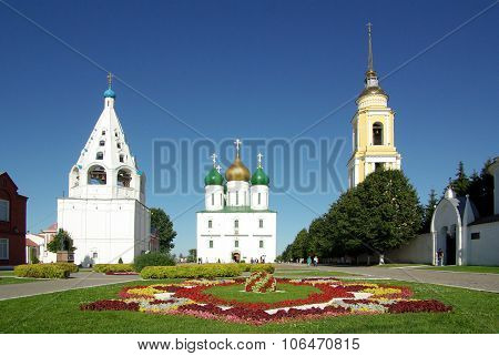 View Of Historical Center In Kolomna