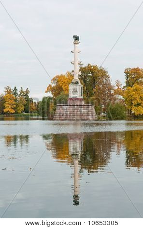 Monument In The Middle Of The Lake