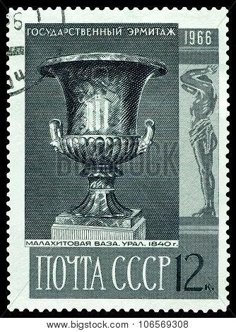 Stamp. Malachite Vase.