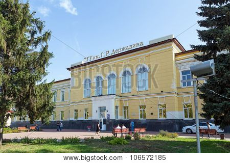 Tambov State University Named After Derzhavin