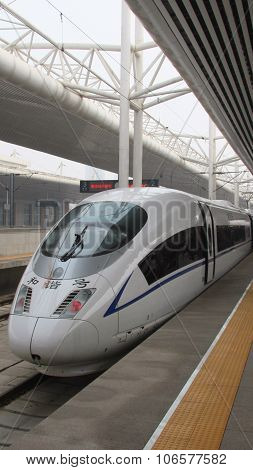 Chinese bullet train front view
