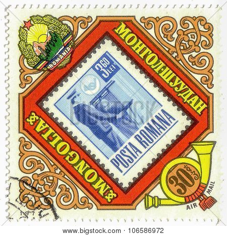Mongolia - Circa 1973: A Stamp Printed In Mongolia Shows Romanian Postman, Circa 1973