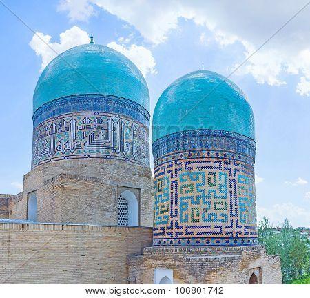 Kazi Zade Rumi Mausoleum
