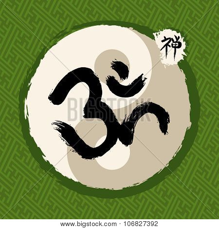 Green Zen Circle Illustration Traditional Enso Om
