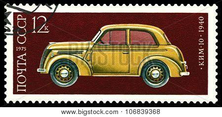 Stamp. Car Kim - 10, 1940.
