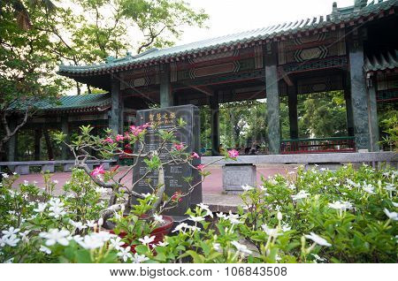 Chinese Garden Manila
