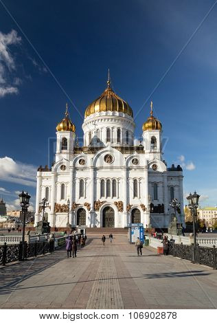 Moscow, Russia - October 29, 2015: Cathedral of Christ the Savior on October 29 2015 Moscow, Russia.
