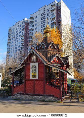 Wooden Chapel of St. Nicholas