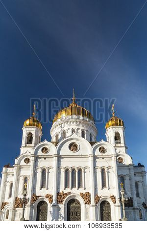 Cathedral of Christ the Savior in Moscow Russia.