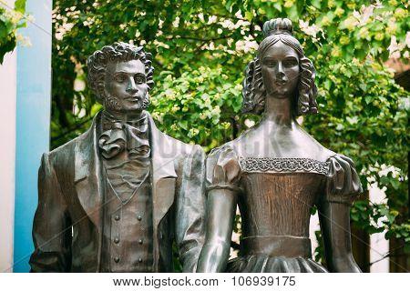 Monument on the Old Arbat poet Alexander Pushkin and Natalia Gon