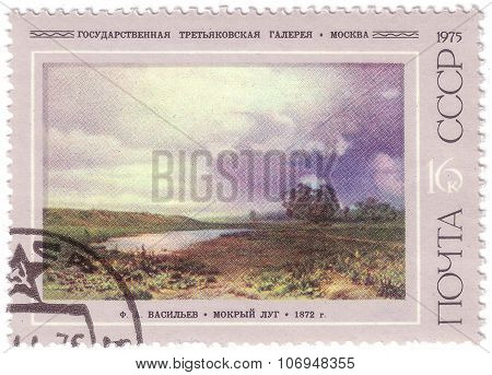 Ussr - Circa 1975: A Stamp Printed In Ussr Shows