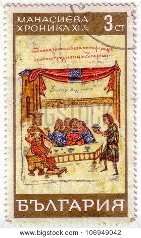 Bulgaria - Circa 1969: A Stamp Printed In Bulgaria Shows A Painting
