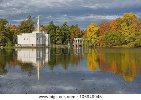Golden Autumn In In Catherine Park, Tsarskoye Selo (pushkin)