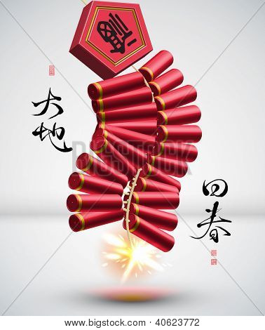 3D Fire Cracker of Chinese New Year Translation: The Return of Spring