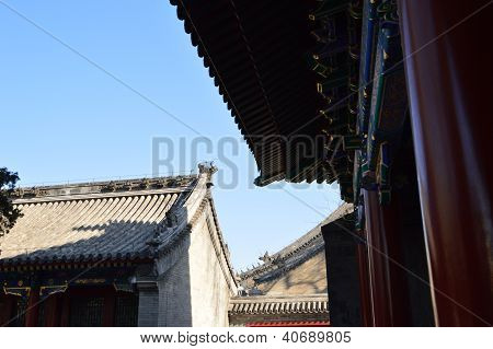 Prince Gong's Mansion - Beijing, China