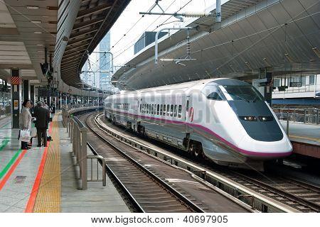 Shinkansen Bullet Train
