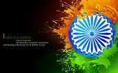 stock photo of ashok  - illustration of Ashok Chakra in Indian tricolor grungy background - JPG