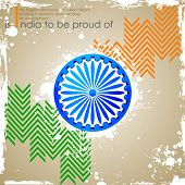picture of ashok  - illustration of Ashok Chakra in Indian tricolor grungy background - JPG