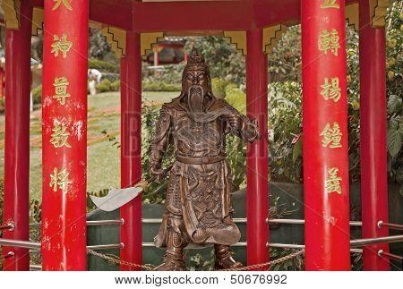 Bronze Statue Chinese Warrior