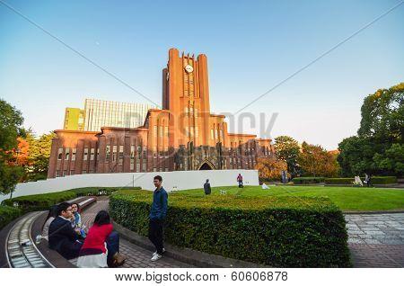 Tokyo - November 22: Yasuda Auditorium Of The University Of Tokyo