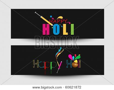 Beautiful header or banner set design with stylish text on colourful abstract background.