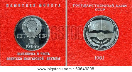 Jubilee Soviet Ruble, Released In Honor Of Soviet-bulgarian Friendship