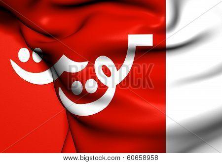 Flag Of Kuwait (1915-1956)
