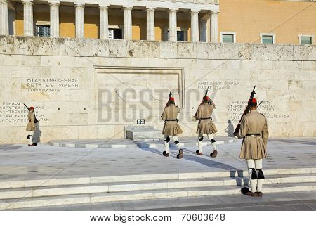 Changing Guards Near Parliament At Athens