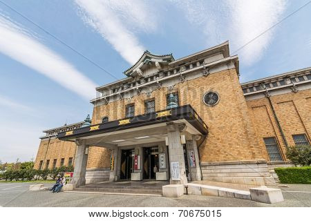 KYOTO, JAPAN - APRIL 19th : Kyoto Municipal Museum of Art under the blue sky in Kyoto Japan. on 19th April 2014.