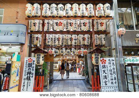 Nishiki Tenmangu Shrine in Kyoto