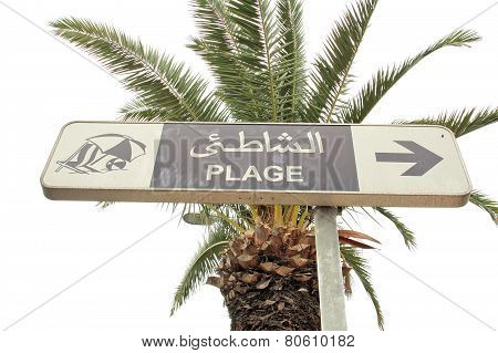Sign Plage Which Is French For Beach, At North African Coast