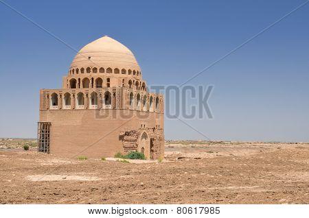 Temple In Turkmenistan