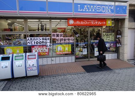 Customers Visit Lawson Station Store In Hiroshima, Japan