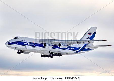 Volga-dnepr Airlines Antonov An-124 Ruslan
