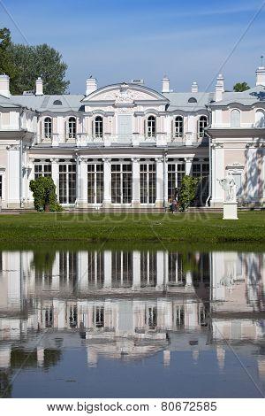Pavilion Chinese palace. Oranienbaum (Lomonosov). Upper park
