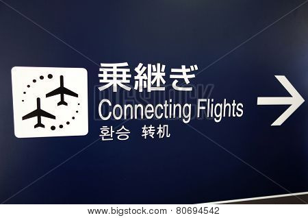 Connecting Flight Sign