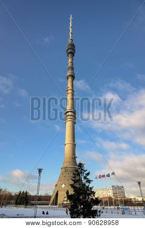 Ostankino TV tower in Moscow, Russia