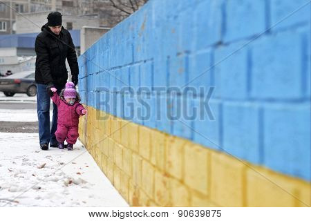 Dad with baby. Ukraine
