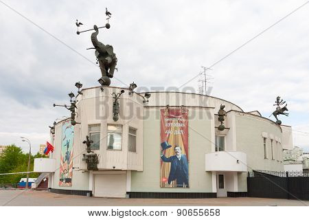 Durov Animals Theater Building On Durov Street