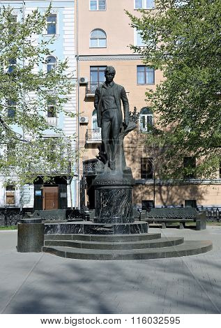 Monument To Russian Poet Sergei Esenin In Moscow