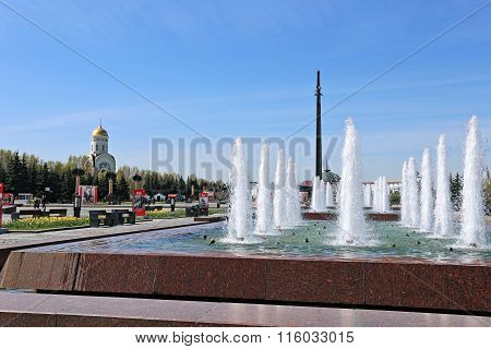 Fountains At Poklonnaya Hill And Fountains At Poklonnaya Hill In Moscow