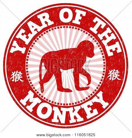 Monkey Chinese Zodiac Stamp