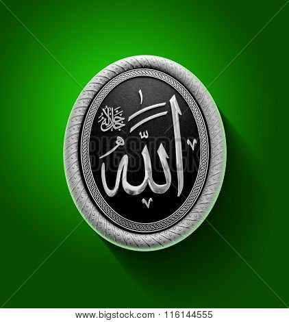 Islamic Calligraphy. God is Name Allah. Embossed Lettering.