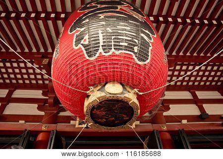 Kaminarimon, Big Lantern At Asakusa Temple In Japan.