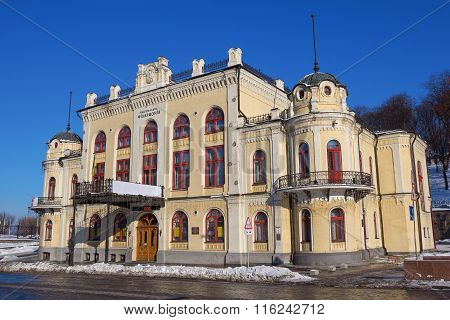 The building of the National Philharmonic Society in Kiev Ukraine