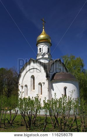Temple-chapel of of Basil the Great in Moscow