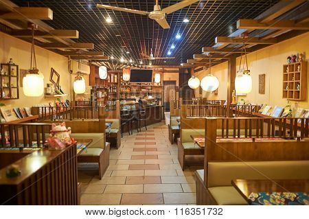 SHENZHEN, CHINA - JANUARY 14, 2016: restaurant in Longgang district at night. Longgang District is one of districts of Shenzhen, China. It is located in northeastern Shenzhen.