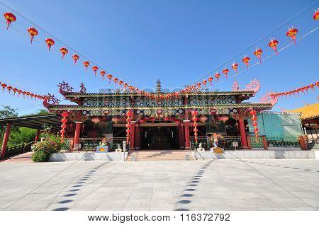Pu Toh Tze Temple In Kota Kinabalu, Sabah, Borneo