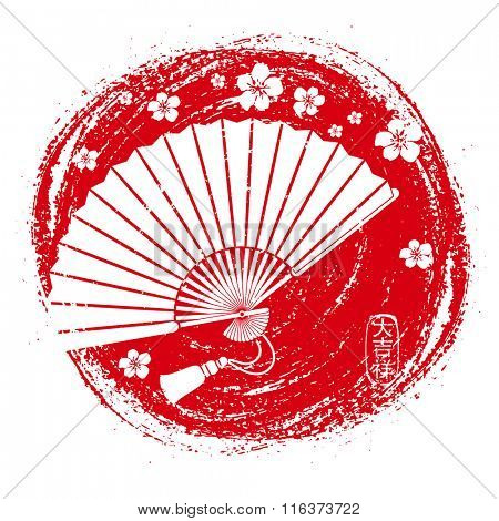 Chinese New Year festive vector card Design with open fan on circle background painted by dry brush (Chinese Translation: wishes of good luck).