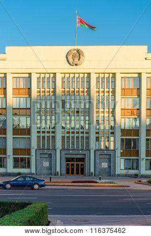 Minsk City Council Of Deputies In Belarus